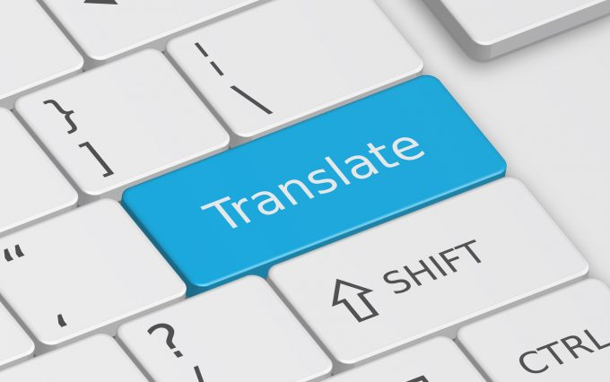 New Update For Google Translate Prepares To Close SMS Translation