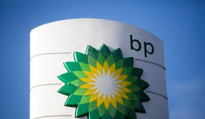 Sources Say BP Introducing $3 Billion Sale Of U.S. Onshore Assets